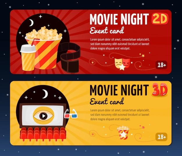 Banner notturno di movie night Vettore gratuito