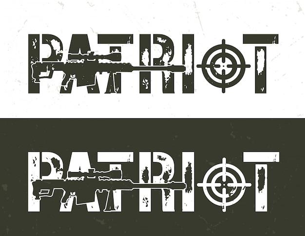Banner orizzontale militare vintage Vettore gratuito