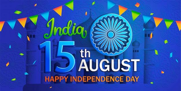 Banner per il giorno dell'indipendenza dell'india. Vettore Premium