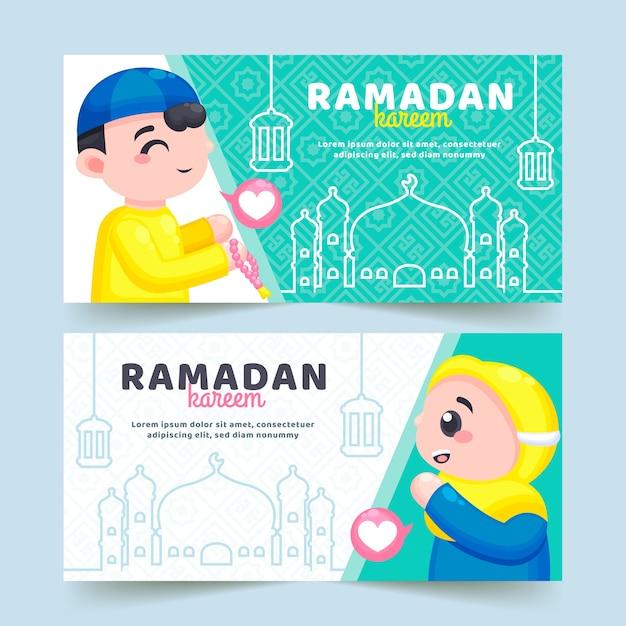 Banner piatto ramadan kareem Vettore gratuito