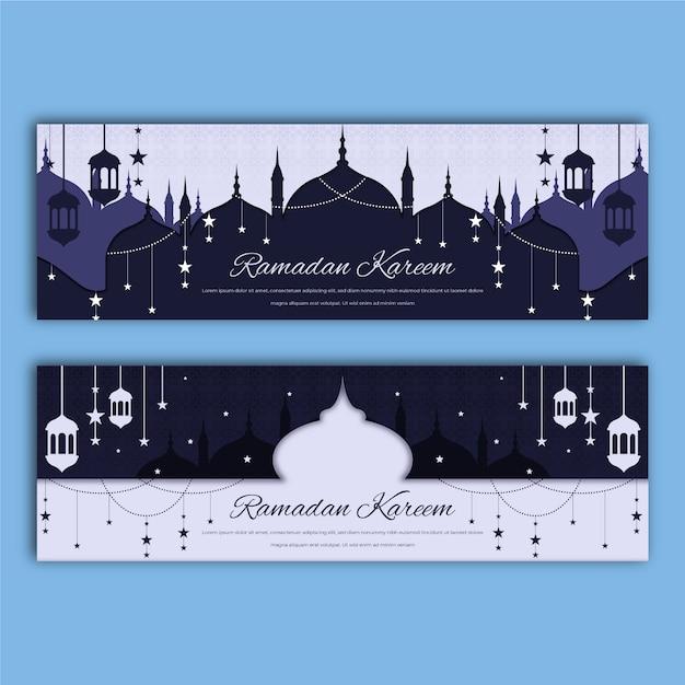 Banner piatto ramadan Vettore gratuito