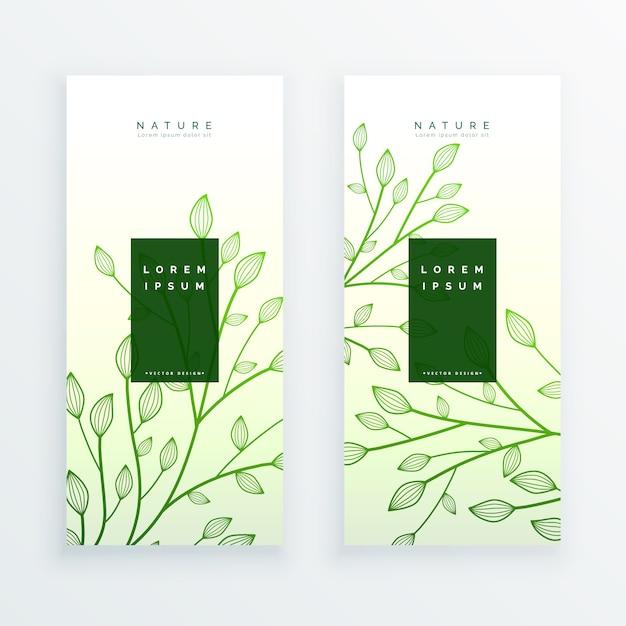 Banner verticale elegante verde foglie Vettore gratuito