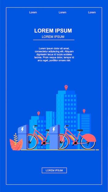 Banner verticale piatto. servizio di noleggio biciclette. Vettore Premium
