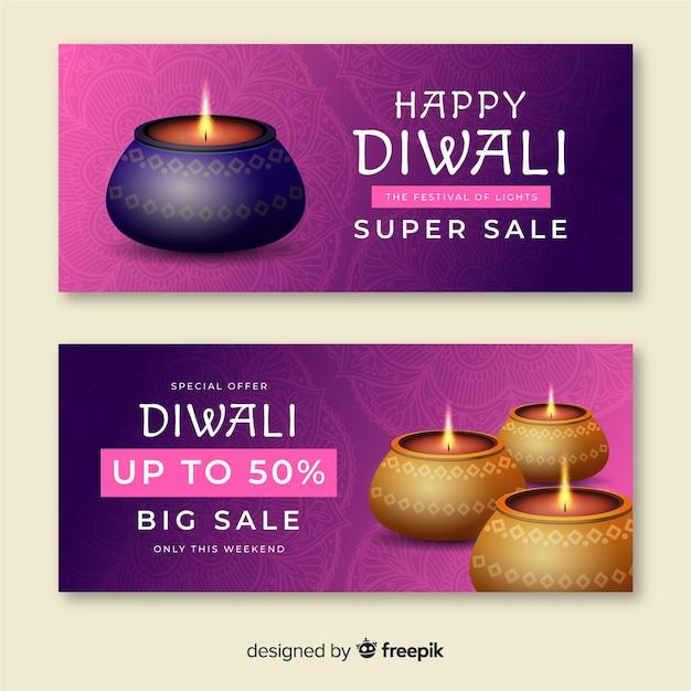 Banner web di vendita super festival diwali Vettore gratuito