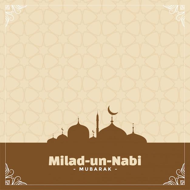 Barawafat milad un nabi festival card Vettore gratuito