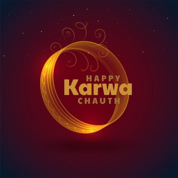 Bella carta festival karwa chauth decorativa Vettore gratuito
