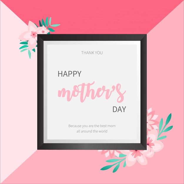 Bella cornice per la festa della mamma con fiori di ciliegio Vettore gratuito