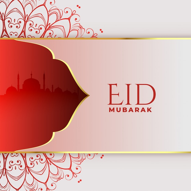 Bella eid mubarak design di saluto Vettore gratuito