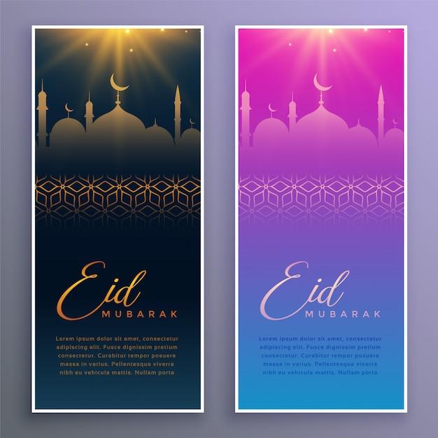 Bella eid mubarak festival banner design Vettore gratuito