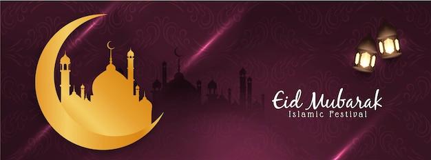 Bella eid mubarak religiosa banner design islamico Vettore gratuito