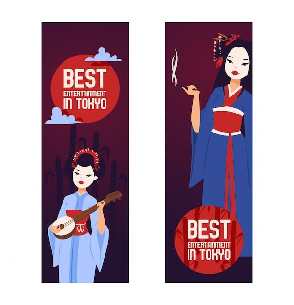 Bella giovane donna giapponese della geisha in kimono di modo nel contesto dell'illustrazione del giappone Vettore Premium