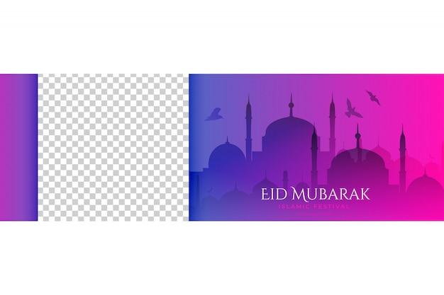 Bella scena della moschea con uccelli in volo per eid mubarak Vettore gratuito