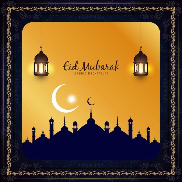 Bellissimo sfondo religioso eid mubarak islamico Vettore gratuito