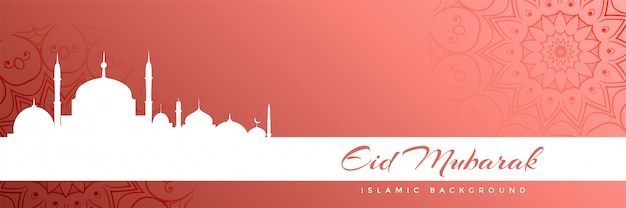 Bello disegno della moschea eid mubarak banner Vettore gratuito