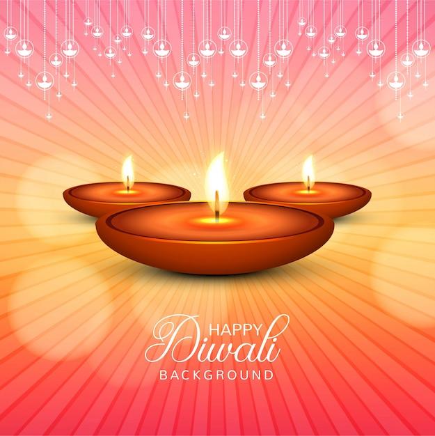 Bello fondo decorativo di celebrazione felice di diwali Vettore gratuito