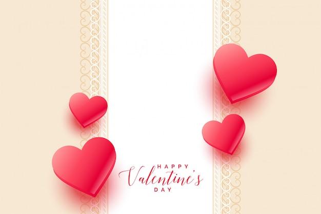 Bello fondo di giorno di biglietti di s. valentino dei cuori 3d Vettore gratuito