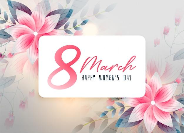 Bello fondo felice del fiore di giorno delle donne Vettore gratuito