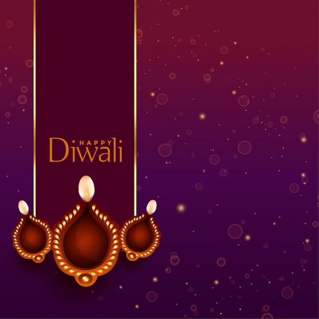 Bello fondo felice di diya di diwali della decorazione Vettore gratuito
