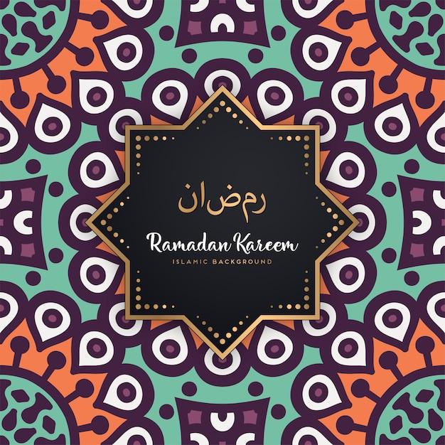Bello fondo senza cuciture della mandala del modello del kareem del ramadan Vettore gratuito