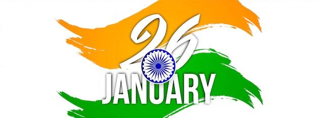 Bello modello della bandiera di tema della bandiera indiana Vettore Premium