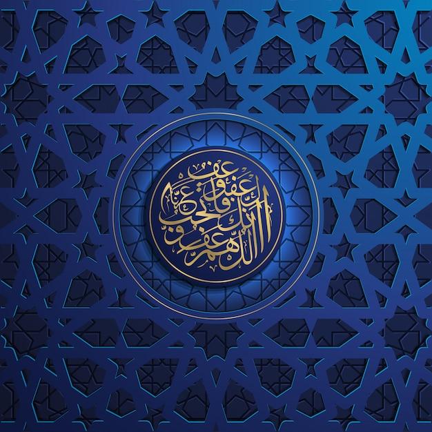 Bello sfondo floreale di saluto di ramadan kareem Vettore Premium
