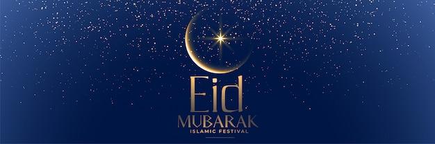 Bello striscione blu di eid mubarak Vettore gratuito
