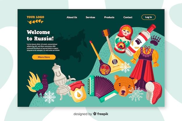 Benvenuti nella progettazione piana della landing page in russia Vettore gratuito