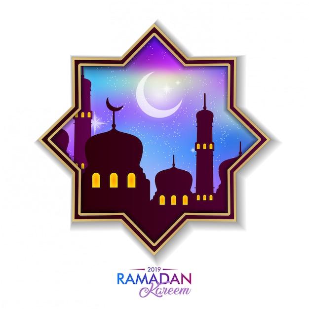 Biglietto d'invito ramadan kareem Vettore Premium