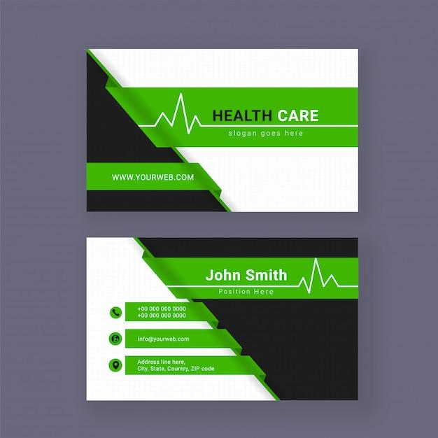 Biglietto da visita medica o biglietto da visita con dettagli Vettore Premium