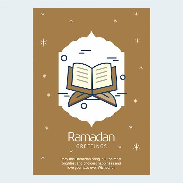 Biglietto di auguri del ramadan Vettore gratuito