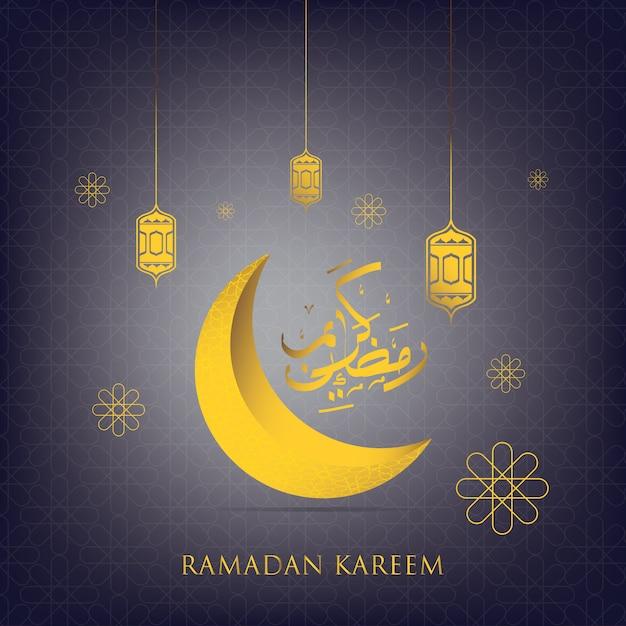 Biglietto di auguri di calligrafia di ramadan kareem Vettore Premium