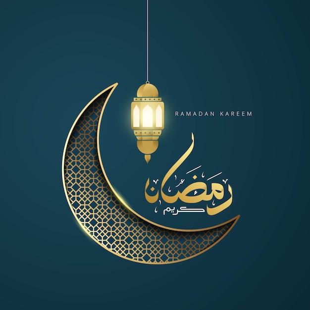 Biglietto di auguri islamico ramadan kareem Vettore Premium