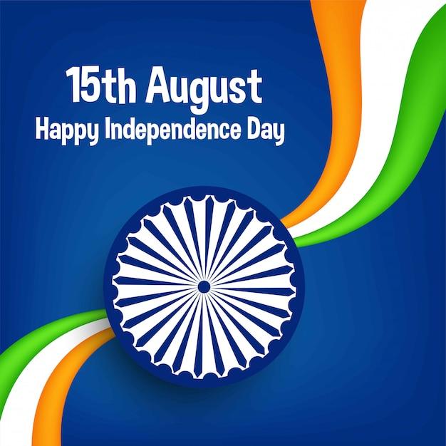 Biglietto di auguri per il giorno dell'indipendenza dell'india-15 agosto Vettore Premium