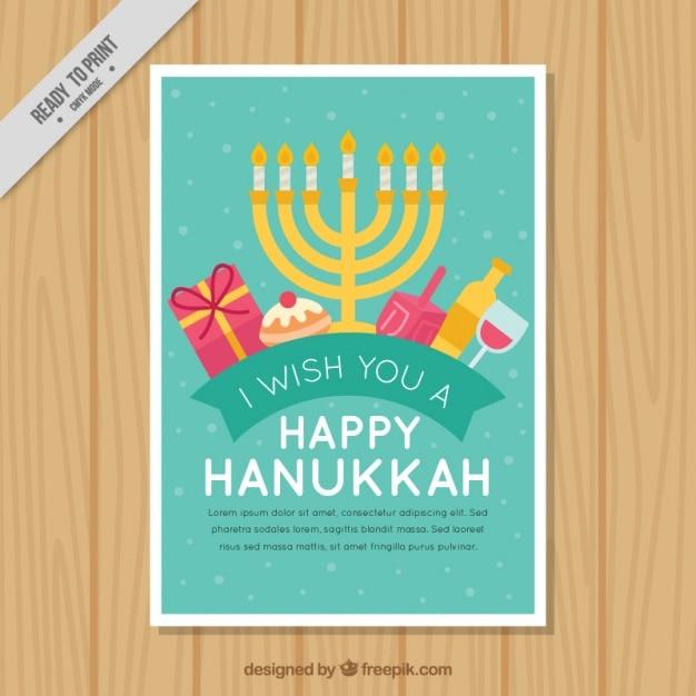 Biglietto di auguri piatto pronto per hanukkah Vettore gratuito