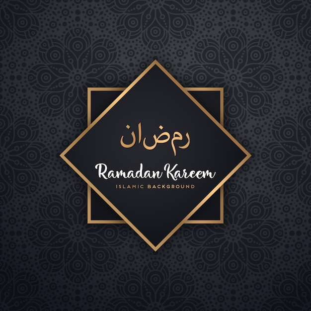 biglietto di auguri Ramadan Kareem Vettore gratuito