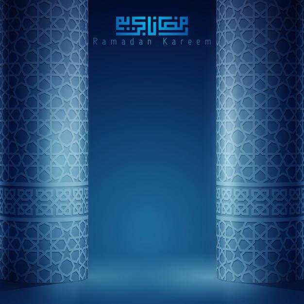 Biglietto di auguri ramadan kareem Vettore Premium