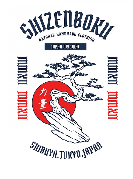 Bonsai giapponesi con parola giapponese significa forza Vettore Premium