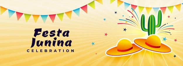 Brasile giugno festival festa junina design Vettore gratuito