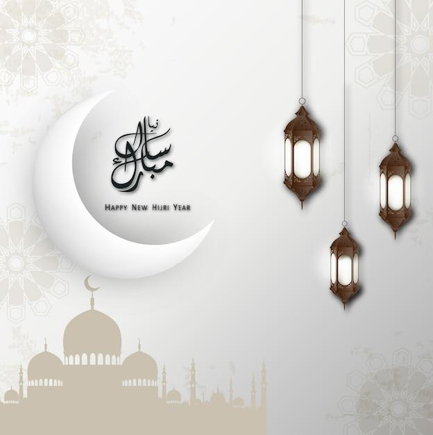 Buon anno hijri. priorità bassa di disegno di nuovo anno islamico Vettore Premium