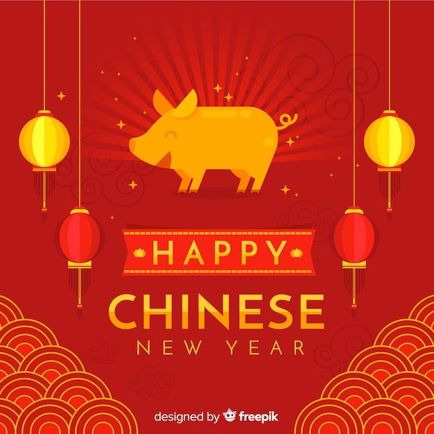 Buon capodanno cinese Vettore gratuito