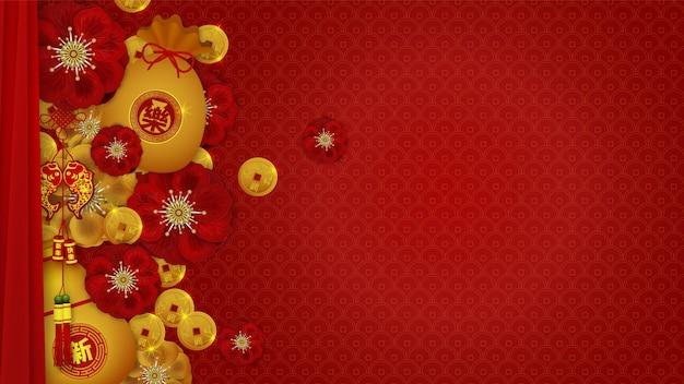 Buon capodanno cinese Vettore Premium