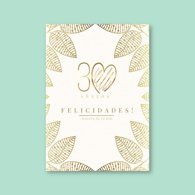 Buon compleanno card design Vettore gratuito