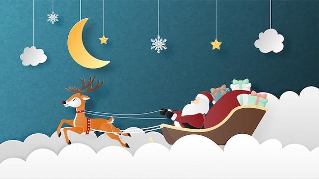 Buon natale e felice anno nuovo auguri in stile taglio carta. Vettore Premium