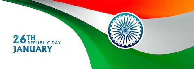 Buona festa della repubblica in india Vettore gratuito