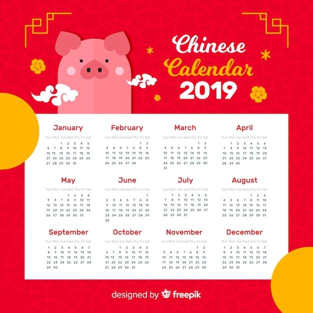Calendario cinese 2019 Vettore gratuito
