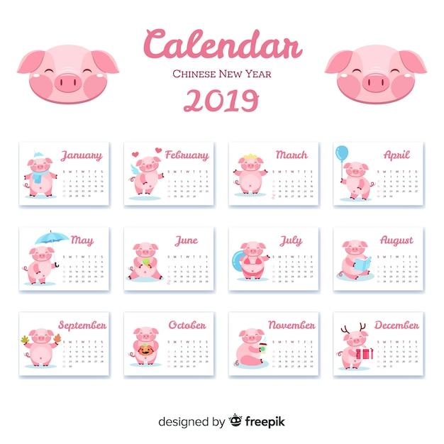 Calendario cinese del nuovo anno 2019 Vettore gratuito