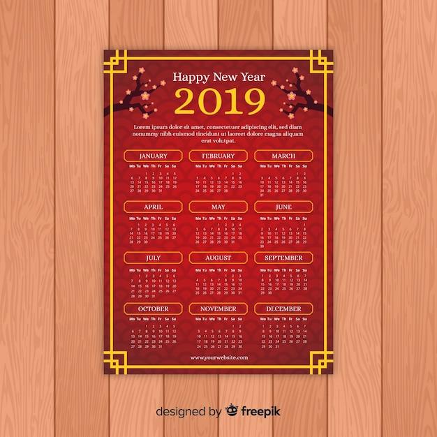 Calendario cinese del nuovo anno creativo Vettore gratuito