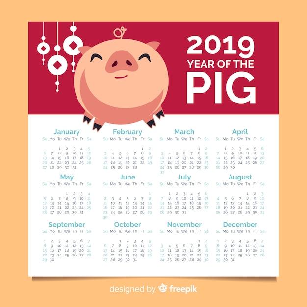 Calendario cinese del nuovo anno del maiale sveglio Vettore gratuito