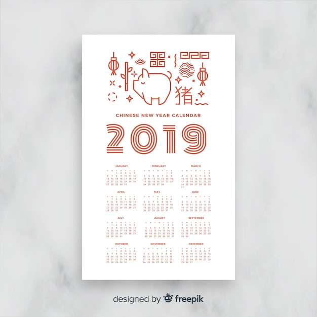Calendario cinese del nuovo anno Vettore gratuito