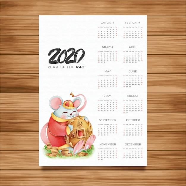 Calendario cinese dell'acquerello di nuovo anno Vettore gratuito